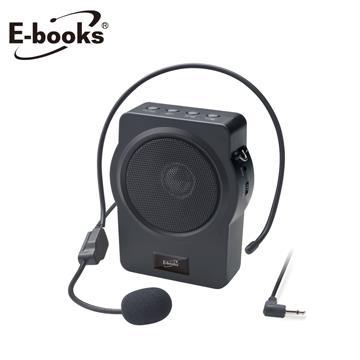 E-books 充電式教學擴音機 D26