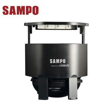 聲寶強效UV吸入式捕蚊燈(攜帶型)