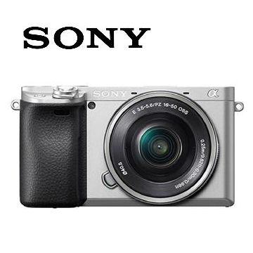 (福利品)索尼SONY α6400L 可交換式鏡頭相機 銀 KIT