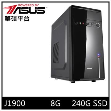 ASUS華碩平台[白銀宗主]桌上型電腦(J1900/8GD3/240GB)