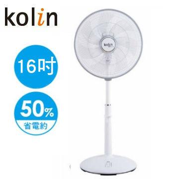 (展示機) 歌林Kolin 16吋DC遙控桌立扇 KF-A1602DC