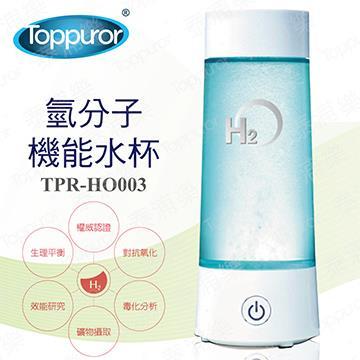 泰浦樂 氫分子機能水杯 TPR-HO003