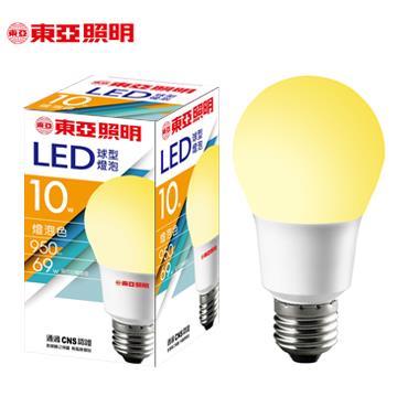 東亞10W LED球型燈泡-燈泡色