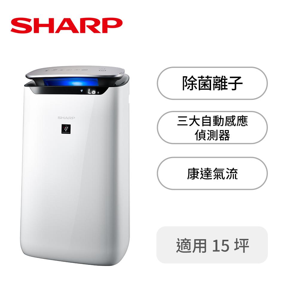 夏普SHARP 15坪水活力增強空氣清淨機