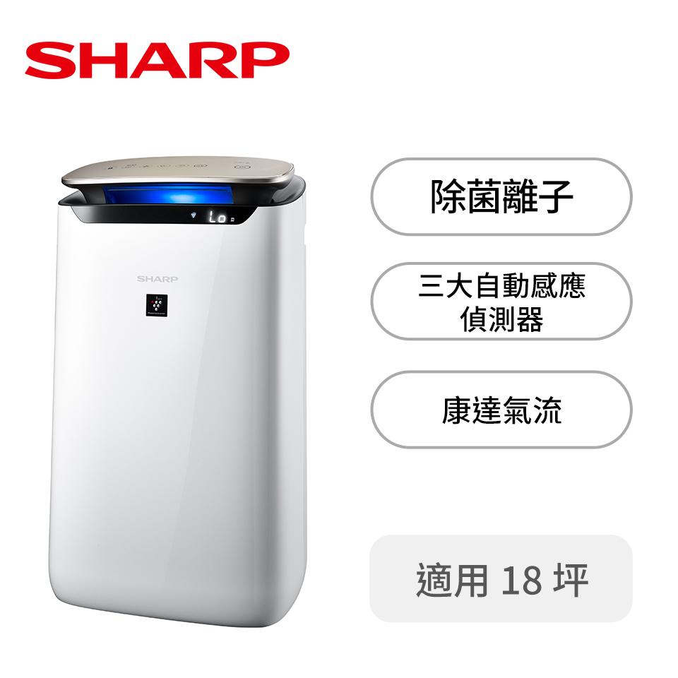 SHARP 19坪水活力增強空氣清淨機 FP-J80T-W
