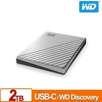 【2TB】WD 2.5吋 行動硬碟-銀 My Passport Ultra