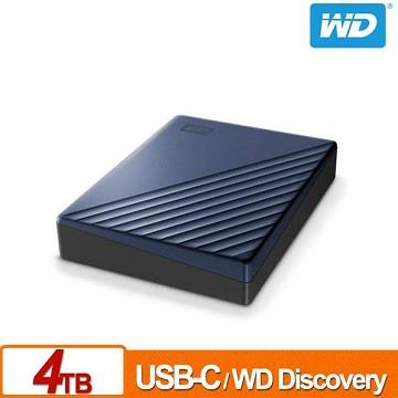 WD 2.5吋 4TB行動硬碟My Passport Ultra藍