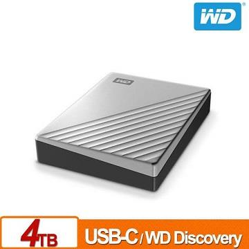 WD 2.5吋 4TB行動硬碟My Passport Ultra銀