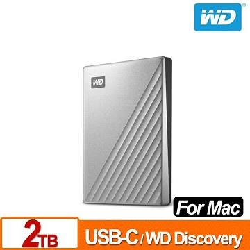 WD 2.5吋 2TB行動硬碟My Passport UltraMac