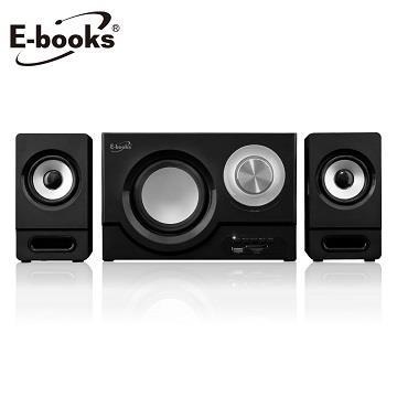 E-books D31極致重低音藍牙多媒體音箱