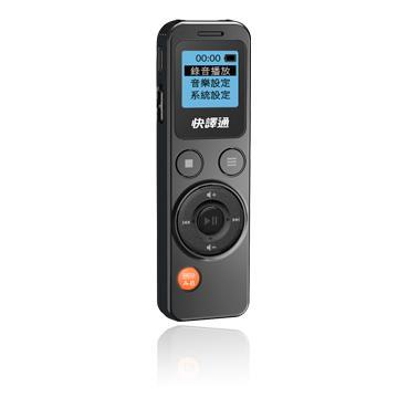 快譯通立體聲數位錄音筆(8G) CRM-581