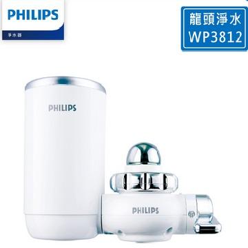 飛利浦超濾龍頭型淨水器 WP3812