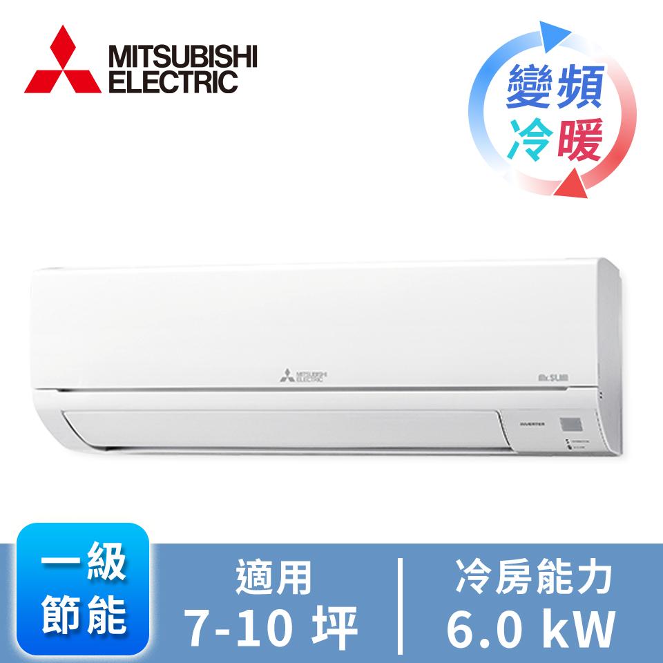 MITSUBISHI一對一變頻冷暖空調(R32) MSZ/MUZ-GR60NJ