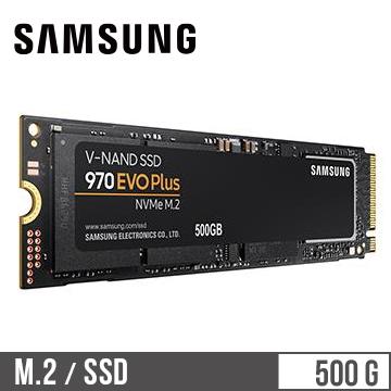 SAMSUNG三星 970 EVO Plus M.2 500G 固態硬碟