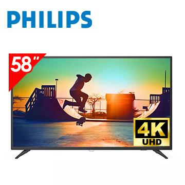 PHILIPS 58型 4K智慧連網顯示器 58PUH6123/96(視196118)