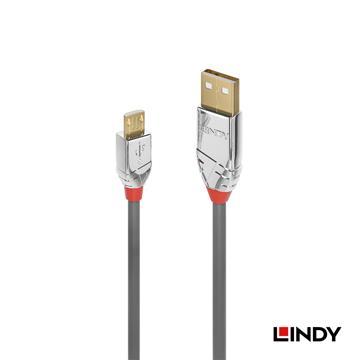 LINDY Micro USB 2.0充電傳輸線-1M