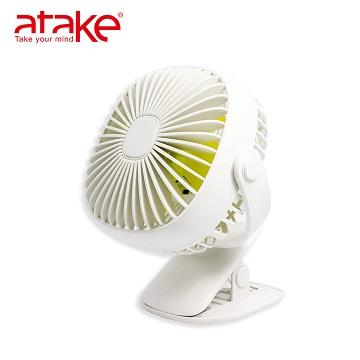 ATake 夾式夜燈風扇