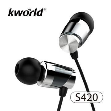 廣寰 S420音樂耳機麥克風
