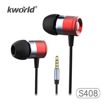 廣寰 S408音樂耳機麥克風