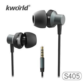 廣寰 S405音樂耳機麥克風
