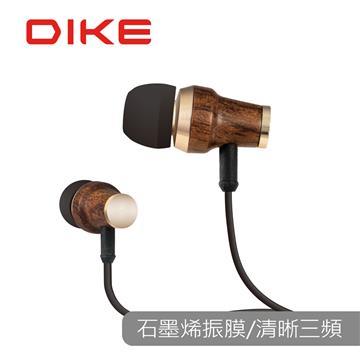 DIKE DE262經典原音石墨烯入耳式耳麥-棕