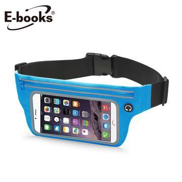 E-books N63 觸控式機能運動腰包-藍