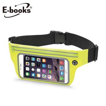 E-books N63 觸控式機能運動腰包-黃