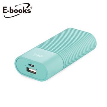 E-books 10000mAh 皮革手感行動電源-綠