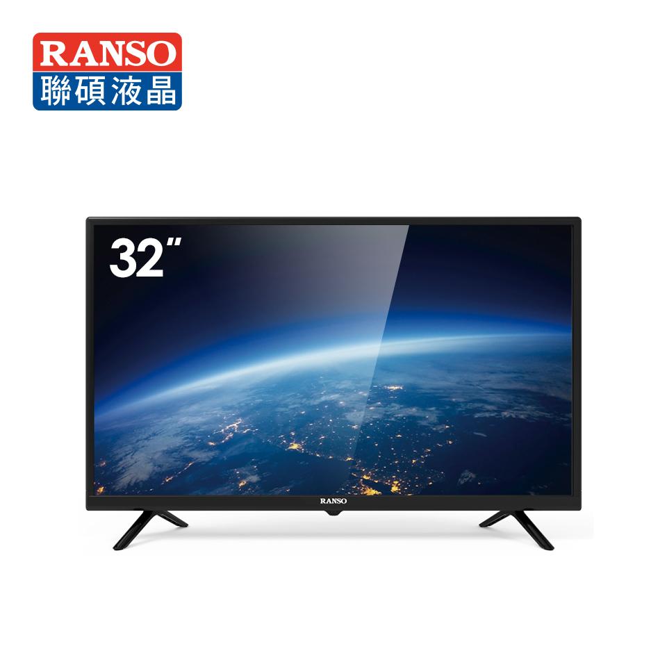 RANSO 32型低藍光顯示器