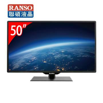 RANSO 50型低藍光顯示器
