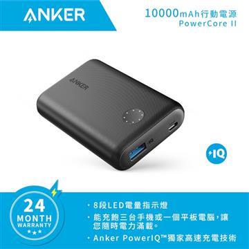 Anker PowerCoreII 10000mAh行動電源-黑 A1230H11-30