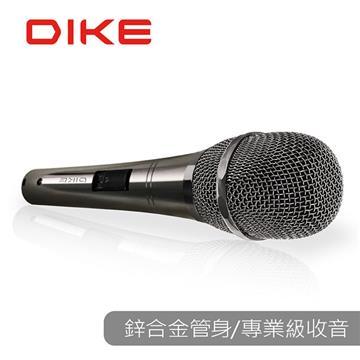 DIKE 專業動圈式麥克風 DVM211SL