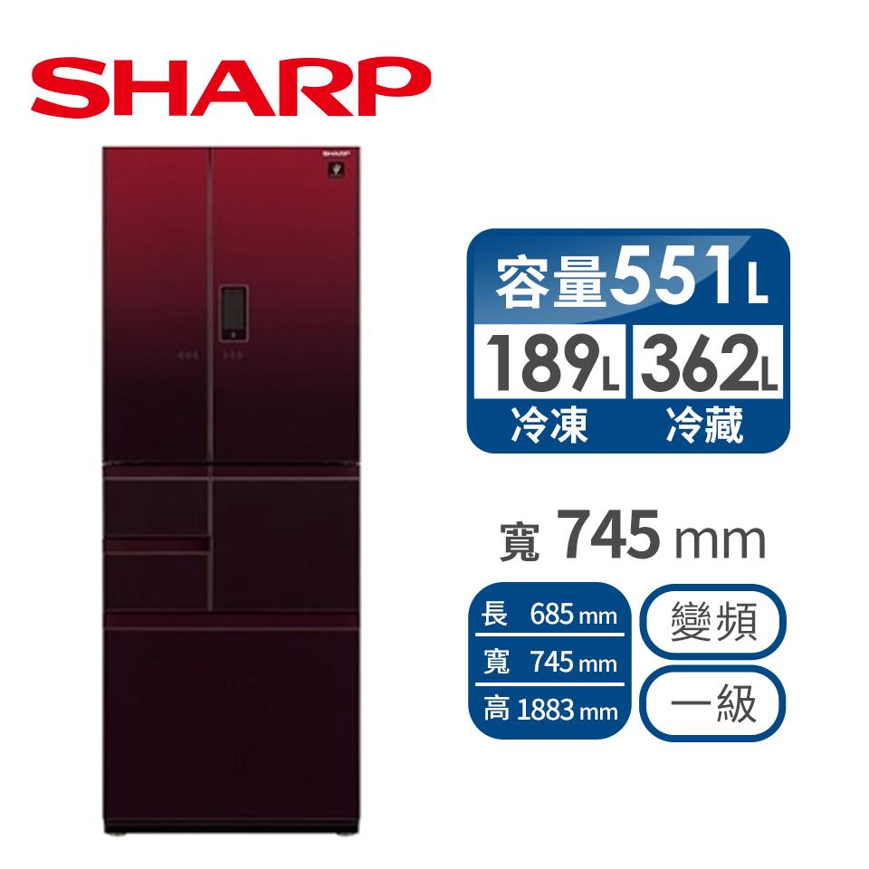 SHARP 551公升對開六門變頻冰箱 SJ-GX55ET-R(星鑽紅)