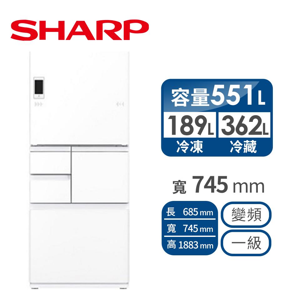 SHARP 551公升左右開五門變頻冰箱