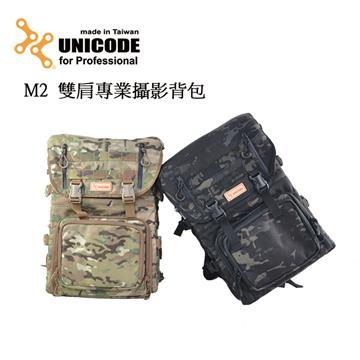 UNICODE 雙肩專業攝影背包