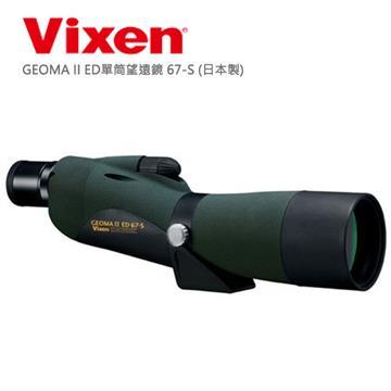 VIXEN 單筒望遠鏡(日本製)