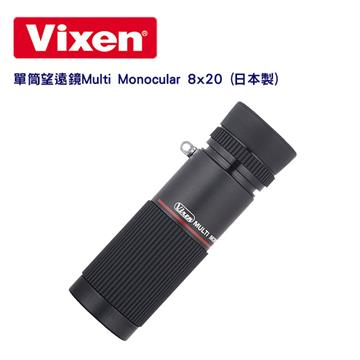 VIXEN 單筒望遠鏡 日本製