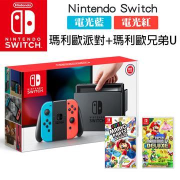Switch主機 雙瑪利歐中文版限定組 3-藍紅