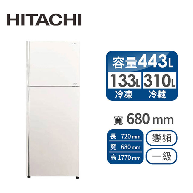 HITACHI 443公升琉璃雙門變頻冰箱