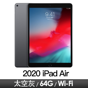 iPad Air 10.5吋 Wi-Fi 64GB 太空灰 MUUJ2TA/A