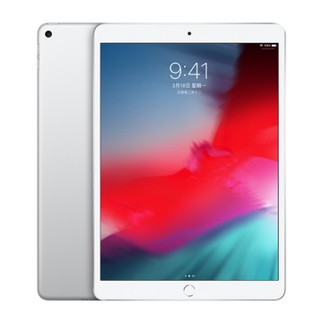 iPad Air 10.5吋 Wi-Fi 256GB 銀