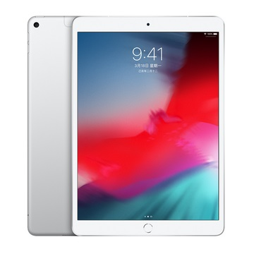 iPad Air 10.5吋 Wi-Fi+LTE 256GB 銀