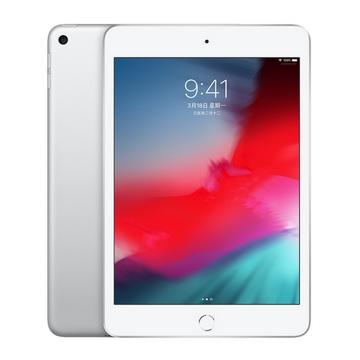 iPad mini 5th Wi-Fi 256GB 銀