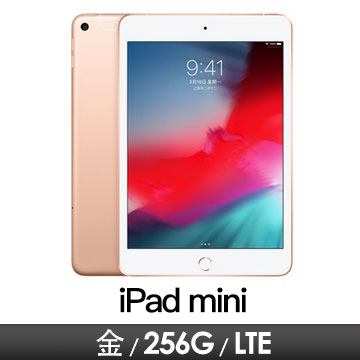 Apple iPad mini 5th Wi-Fi+LTE/256GB/金 MUXE2TA/A