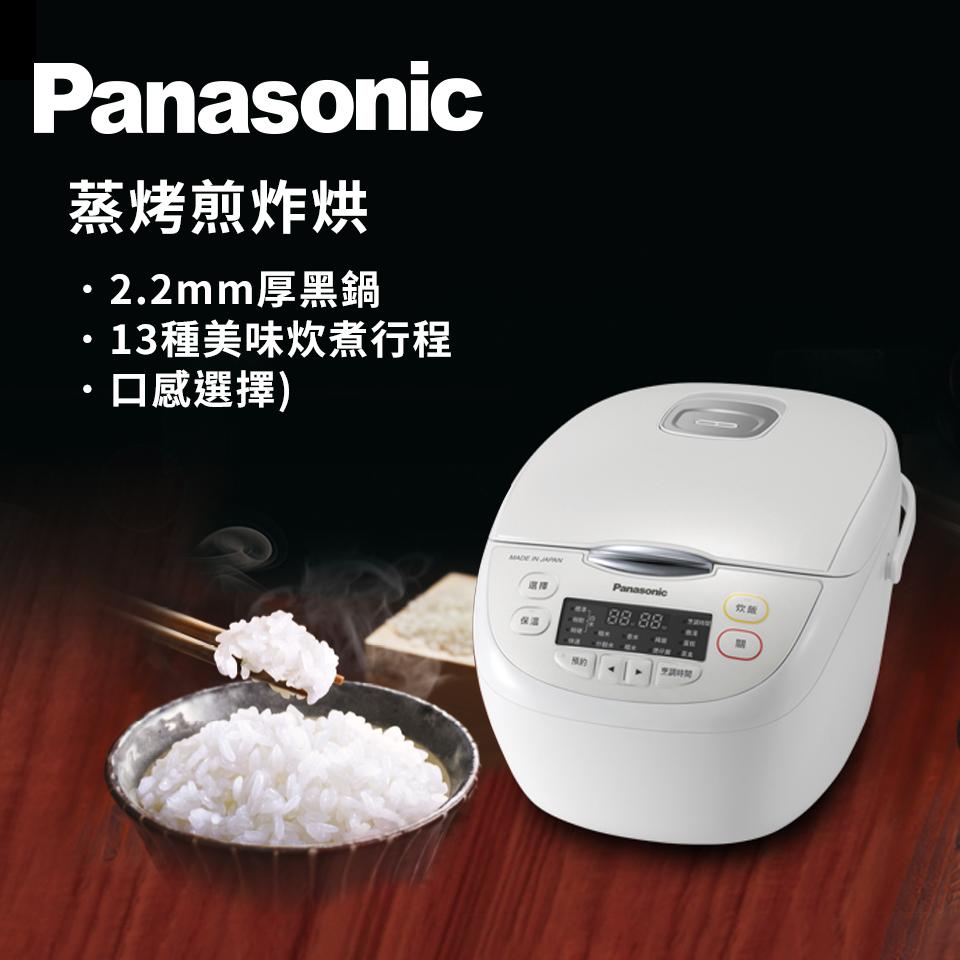 國際牌Panasonic 10人份 日本製微電腦電子鍋 SR-JMN188
