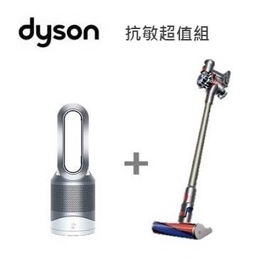 Dyson 抗敏超值組HP00+ V7 Fluffy Origin SV11