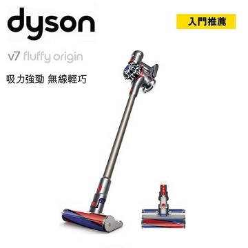 Dyson V7 Fluffy Origin無線吸塵器 V7 Fluffy Origin SV11