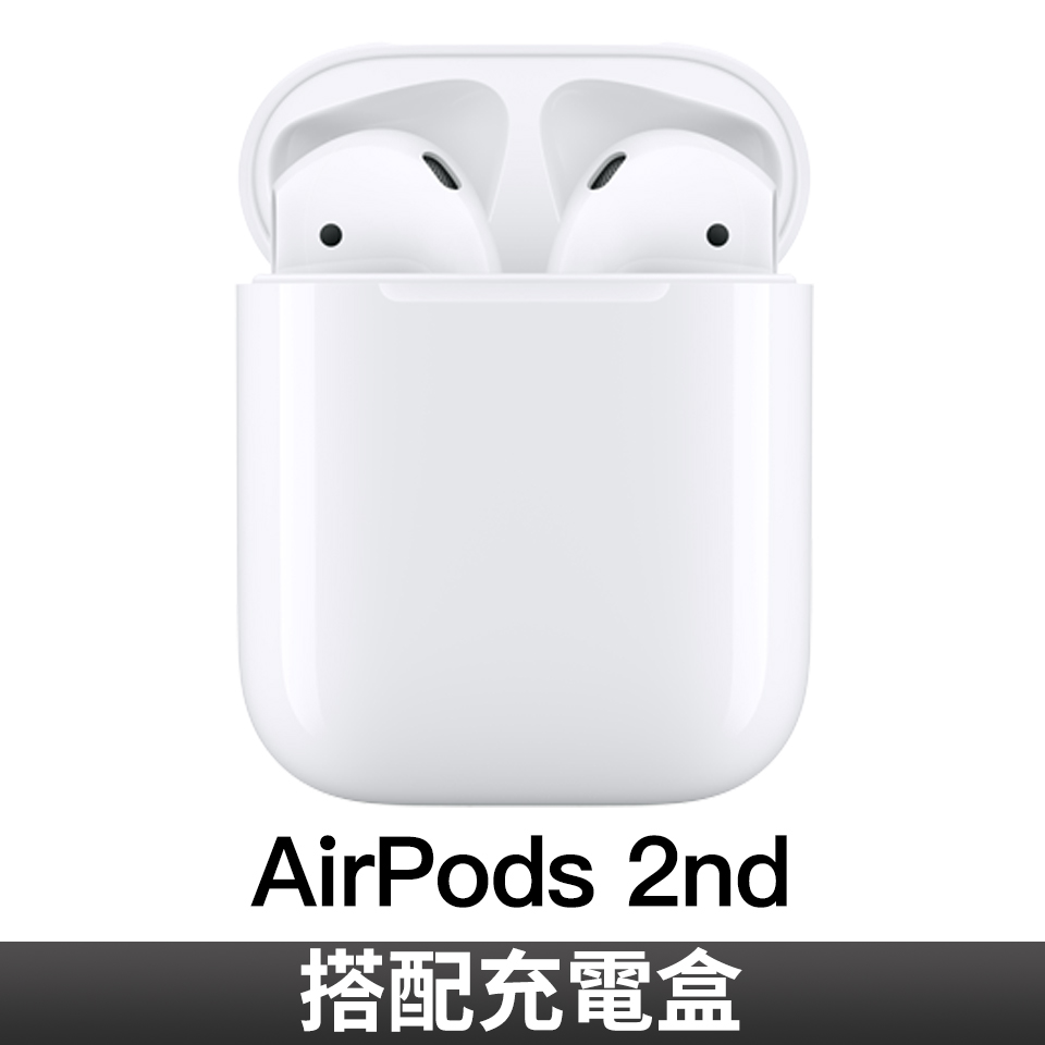【可宅配】【New】AirPods 2nd MV7N2TA/A