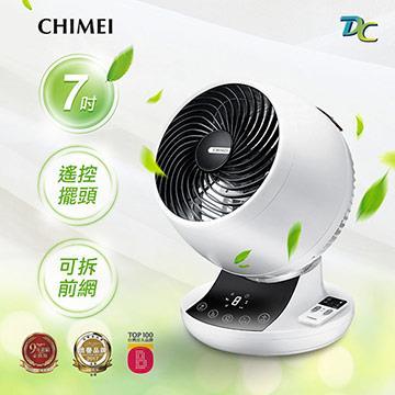 CHIMEI 7吋易拆式觸控3D立體擺頭DC循環扇 DF-07A0CD