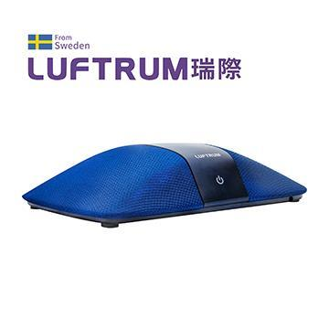 LUFTRUM可攜式智能空氣清淨機-瑞典藍全配組